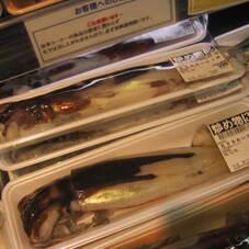 生するめいか 398円(税抜)