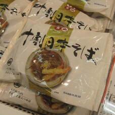 十割日本そば(つゆ付き) 398円(税抜)