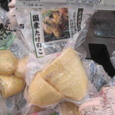 日本のたけのこ小粒合わせ 698円(税抜)