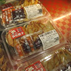 名物 浜松餃子 368円(税抜)