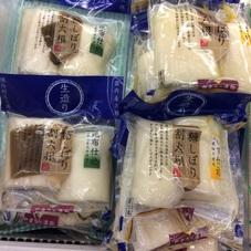 ゆず仕込 糖しぼり割大根 198円(税抜)