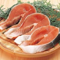 アトランティックサーモン(養殖・解凍)輪切りステーキ用 137円(税抜)