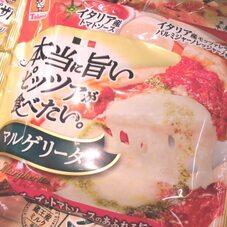 本当に旨いピッツァが食べたい。5種のチーズ 398円(税抜)