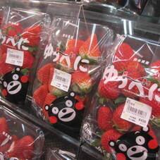 ゆうべにいちご 498円(税抜)