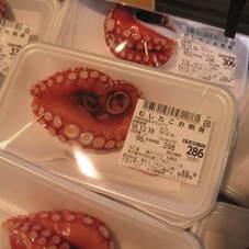 むしたこお刺身 298円(税抜)