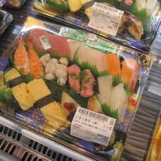 にぎり寿司(岬)2人前 1,180円(税抜)