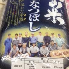 銀山ななつぼし 3,280円(税抜)