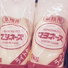 ライトマヨネーズ 258円(税抜)
