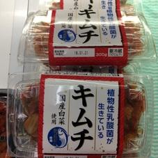 国産白菜キムチ 158円(税抜)
