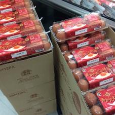 赤たまごの誘惑 200円(税抜)