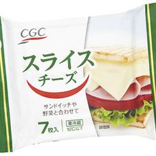 スライスチーズ各種 128円(税抜)