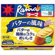 ラーマ バターの風味 168円(税抜)