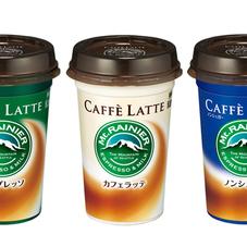 マウントレーニアカフェラッテ 250円(税抜)