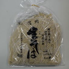 古越製麺所の生そば 298円(税抜)