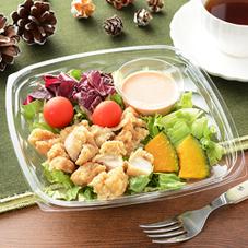 鶏から揚げと彩り野菜のサラダ 498円