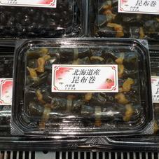 一口昆布豆 498円(税抜)