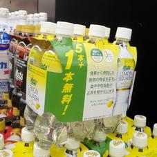 メッツプラス レモンスカッシュ 5本+1本 498円(税抜)