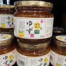 砂糖不使用ゆず茶 798円(税抜)
