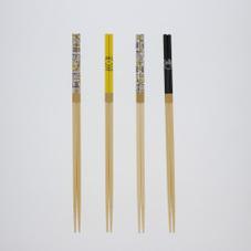 菜箸4P 300円(税抜)