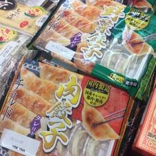 チルド餃子(肉.野菜) 88円(税抜)