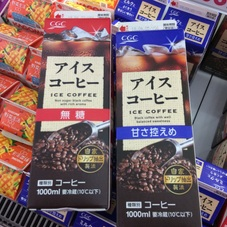 アイスコーヒー(甘さ控えめ.無糖) 88円(税抜)