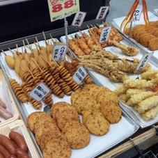 揚げ物バイキング 88円(税抜)