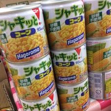 シャキッとコーン 100円(税抜)