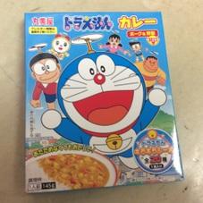 ドラえもんカレー(ポーク野菜あまくち) 100円(税抜)