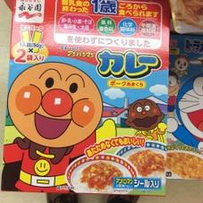 アンパンマンミニパックカレー(ポークあまくち) 100円(税抜)