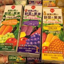 家族の潤い野菜と果実 100円(税抜)