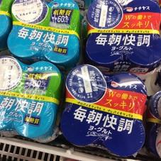 毎朝快調ヨーグルト(プレーン.低脂質) 100円(税抜)