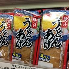 うどんあげ 100円(税抜)