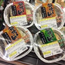 鍋焼き麺(きつねうどん.天ぷらそば.醤油ラーメン) 100円(税抜)
