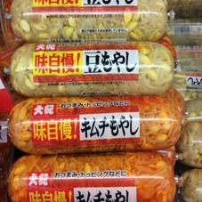 豆もやし.キムチもやし 100円(税抜)