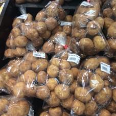 馬鈴薯 100円(税抜)