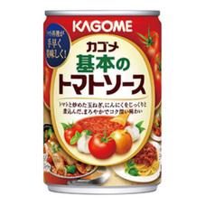 基本のトマトソース7号缶 10ポイントプレゼント
