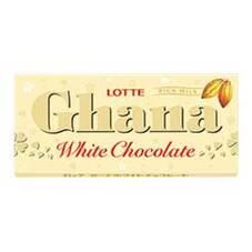 ガーナ ホワイト 10ポイントプレゼント