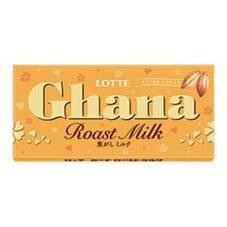 ガーナ ローストミルク 10ポイントプレゼント