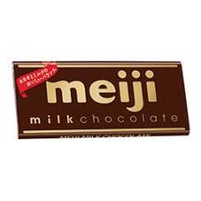 ミルクチョコレート 10ポイントプレゼント