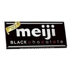 ブラックチョコレート 10ポイントプレゼント