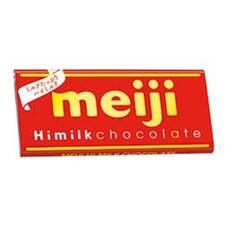 ハイミルクチョコレート 10ポイントプレゼント