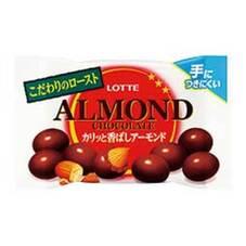 アーモンドチョコレート<カリッと香ばしアーモンド>ポップジョイ 10ポイントプレゼント