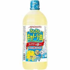 さらさらキャノーラ油・大豆油たっぷりサラダ油 199円