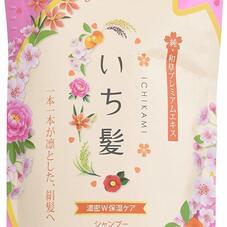 いち髪シャンプー・コンディショナー 299円
