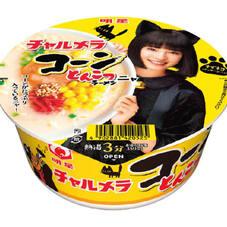 チャルメラコーン 89円(税抜)