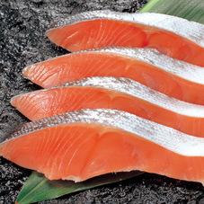 塩銀鮭切身〈甘口・養殖〉 398円(税抜)
