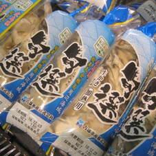 生かき(加熱用) 398円(税抜)
