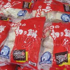 Kサトウの切り餅 598円(税抜)