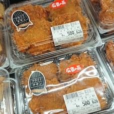フライドチキン 92円(税抜)