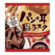 パンの耳ラスク チョコ味 108円
